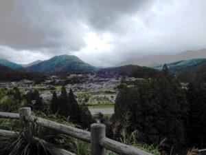 Village de Chikatsuyu