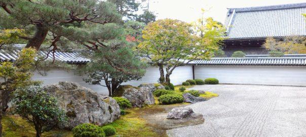 Jardin du temple Nanzen-ji