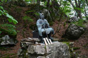 55ème nabiki, Shoubou-no-Shuku