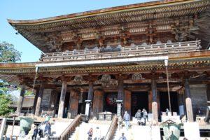 Temple Kinpusen-ji