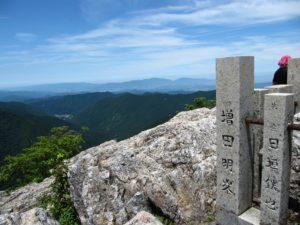Près de gyo-ba, Nishi-no-Nozoki, situé à une falaise
