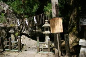Temple Ryusen-ji