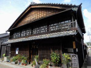 Ancienne maison d'un gros commerçant
