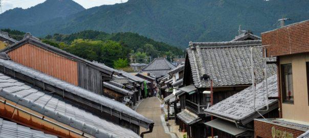 Station-relais, Seki-juku