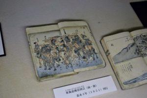 Voyageurs du Tokaido