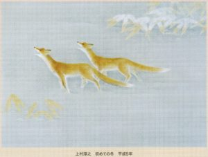 Premier hiver d'Uemura Atsushi