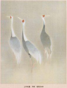 Clair de lune d'Uemura Shoko