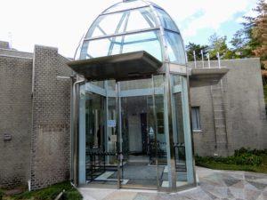 Musée d'art Shohaku
