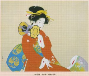 Roulement de tambour d'Uemura Shoen