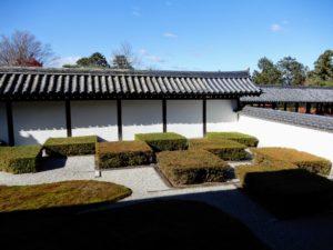 Jardin ouest