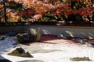 Focus sur les maîtres paysagistes japonais (4ème partie) : Shigemori Mirei