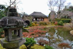 Pavillon de thé, Shoi-ken