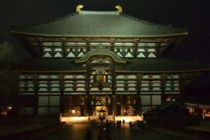 Pavillon du Grand Bouddha