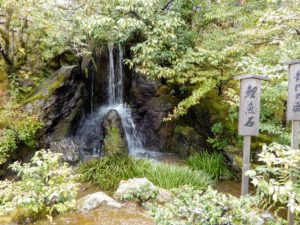 Cascade Ryumon no taki
