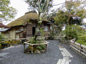 Pavillon de thé, Sekka-tei