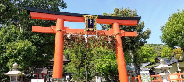 Portique de Matsunoo Taisha