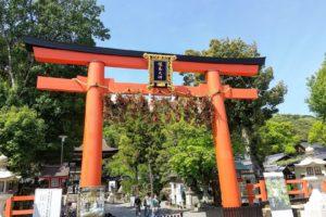 Le sanctuaire shinto Matsunoo Taisha