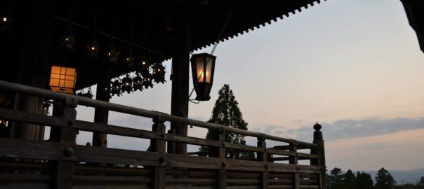 Pavillon Nigatsu-do