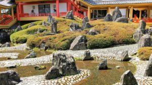 Jardin conçu par Shigemori Mirei