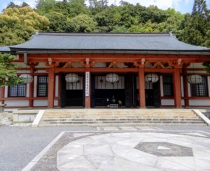 Pavillon principal
