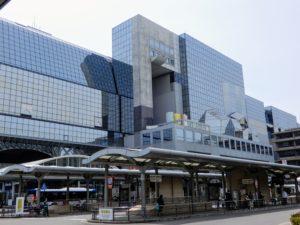 Gare JR de Kyoto