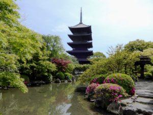 Pagode à cinq étages du temple To-ji